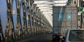 Niger-Bridge