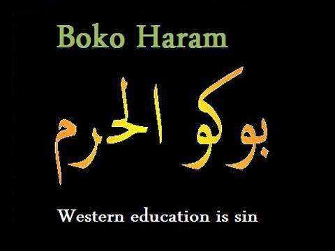 boko haram logo 3