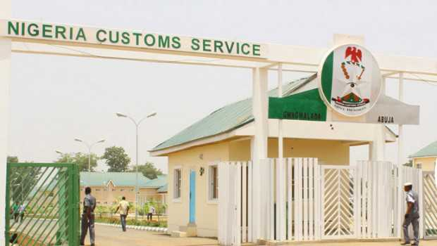 customs-house